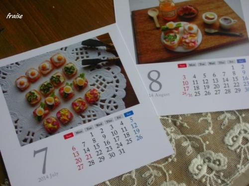 カレンダー作り5