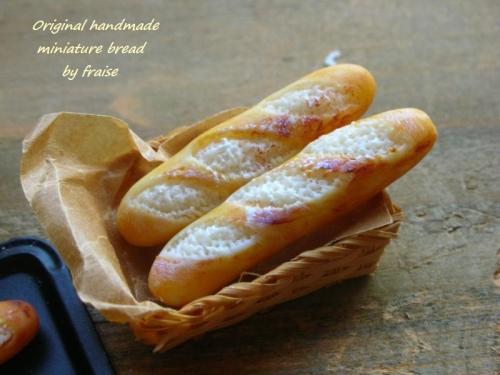 フランスパン50