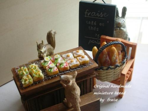 3種のパン1
