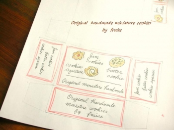 クッキー箱2