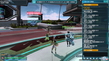 pso20140312_212651_000.png