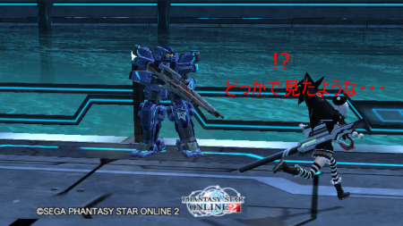 pso20140426_151712_001.png