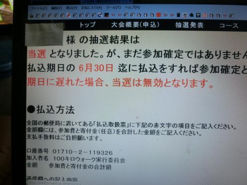 CIMG5498_convert_20140623115542.jpg