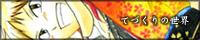 tw_banner.jpg