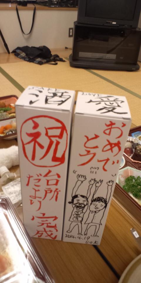 レシピ本完成!