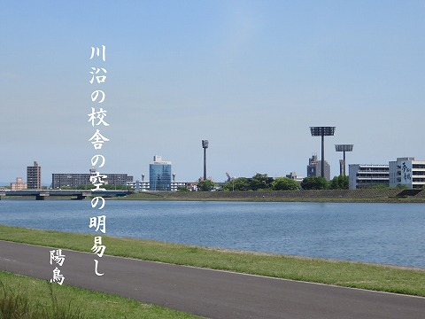 河口の朝(その1)