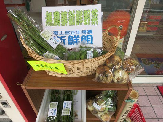 新鮮組野菜「望月しょうせいどう」前販売所