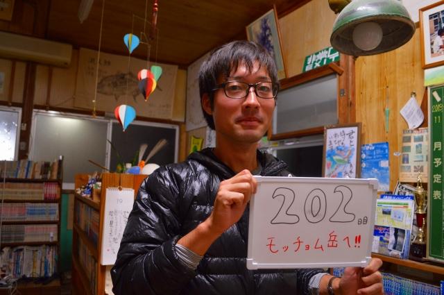 202 3200 かわちゃん