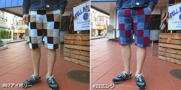 fob-shorts1-7.jpg