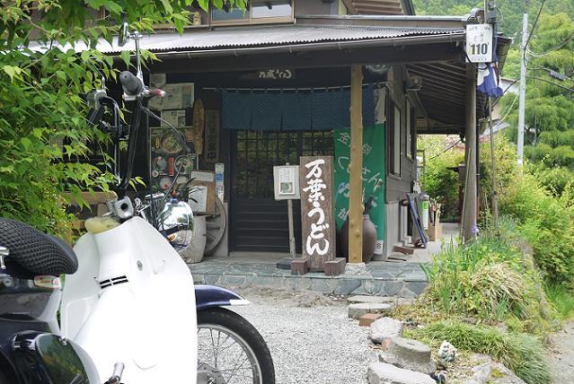 2014_0523戸田別館 0022