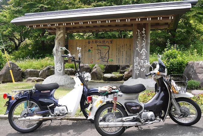 2014_0523戸田別館 0038