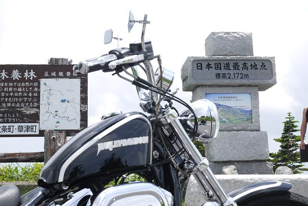 2014_0722戸田別館 0008
