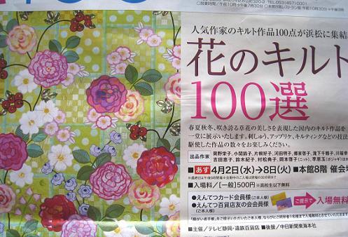 2014-04-07-15.jpg