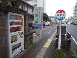 2014_1204_121920AA.jpg