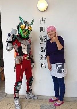 仮面ライダーと美世さん