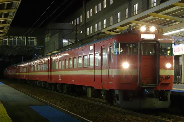 711-27s.jpg