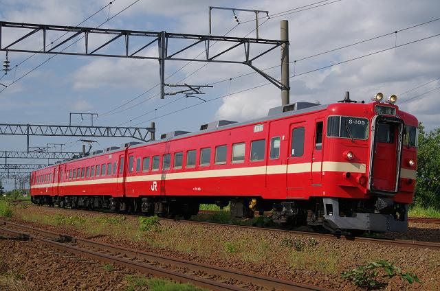 711-74s.jpg