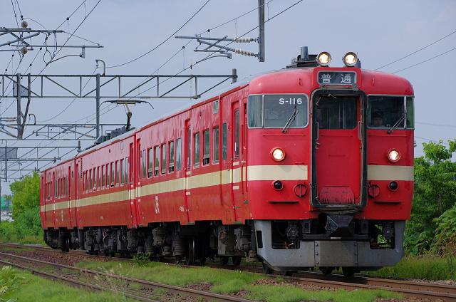 711-83s.jpg