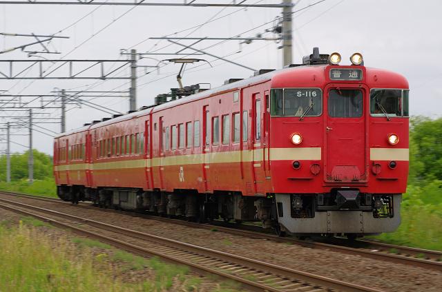 711-85s.jpg