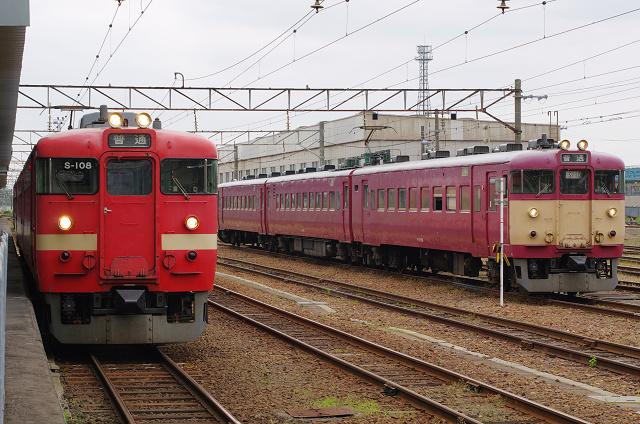 711-86s.jpg