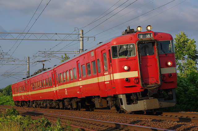 711-90s.jpg