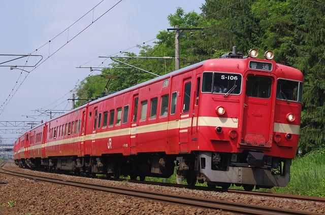 711-95s.jpg