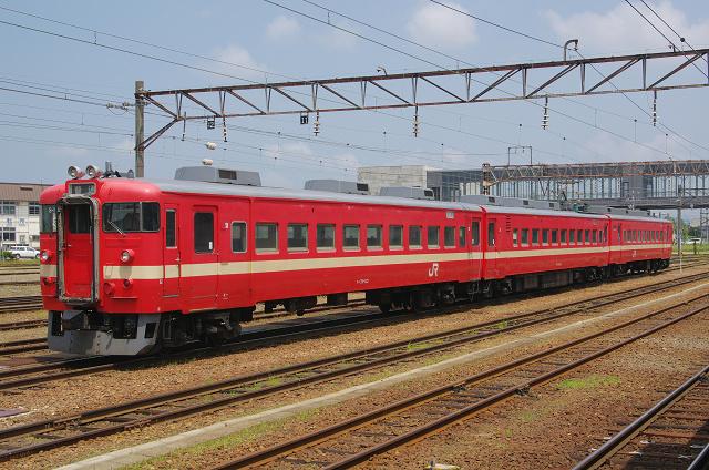 711-97s.jpg
