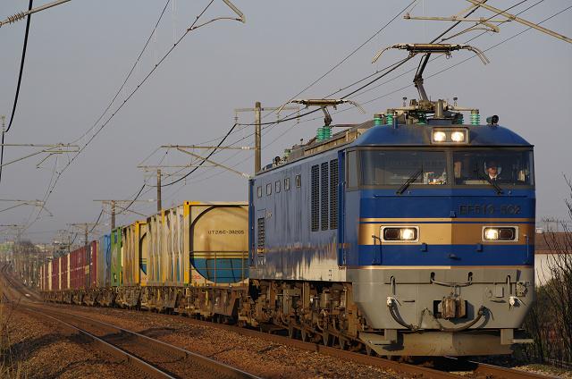 EF510-11s.jpg