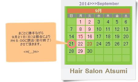 SnapCrab_NoName_2014-8-5_13-49-45_No-00.png
