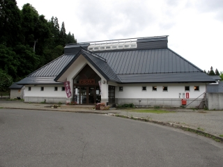 柳津町 西山温泉 せいざん荘