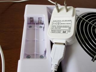 USB扇風機2