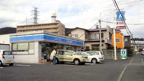 ローソン笠窪店