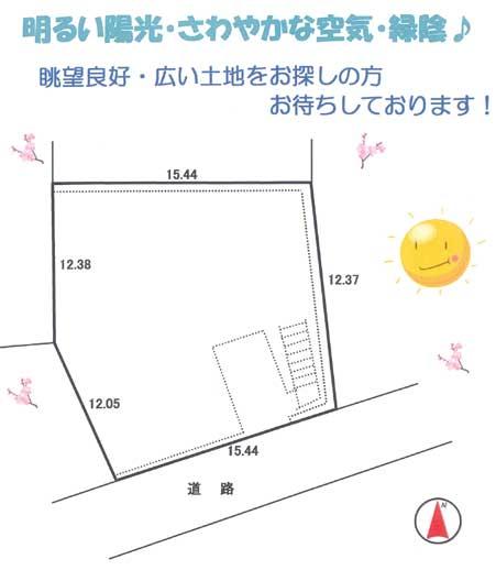 笠窪区画図