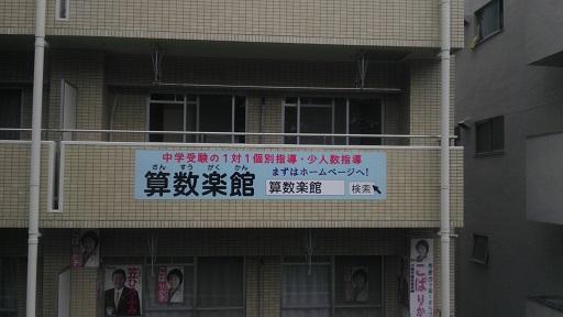IMAG0144.jpg