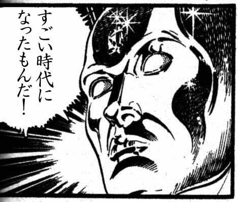 kuribo01.jpg