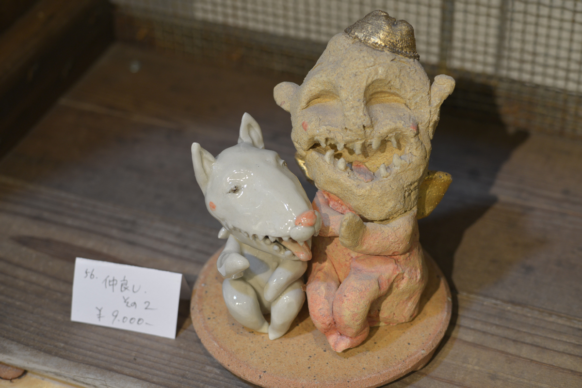 Shingo-6_20140405.jpg