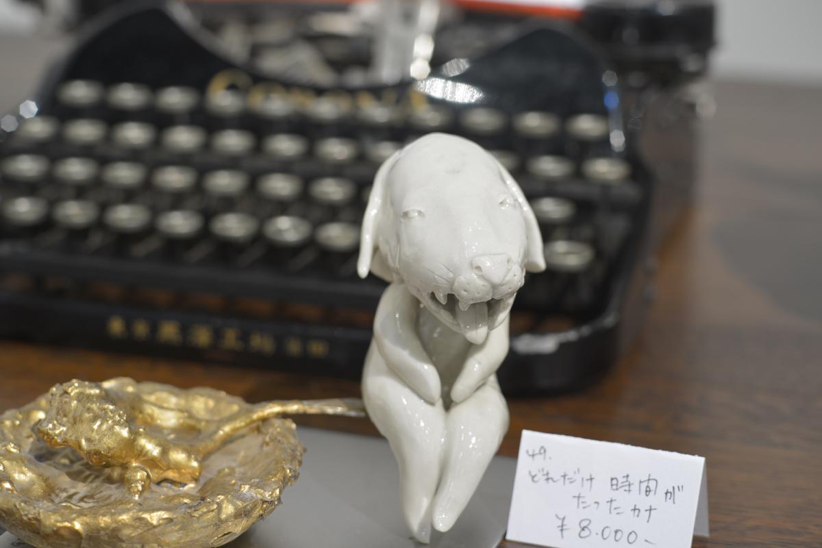Shingo-r_20140420.jpg