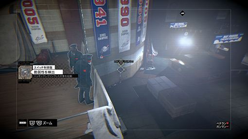 WATCH_DOGS™_20140629221511