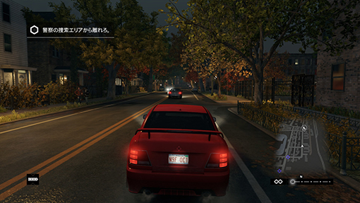 WATCH_DOGS™_20140629223323