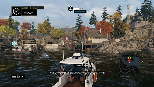 WATCH_DOGS™_20140726221508
