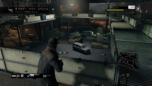 WATCH_DOGS™_20140727021339