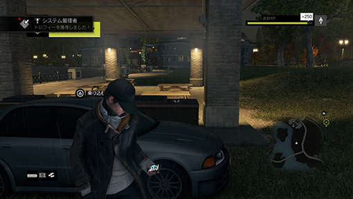 WATCH_DOGS™_20140727030348