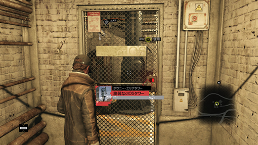 WATCH_DOGS™_20140728020509