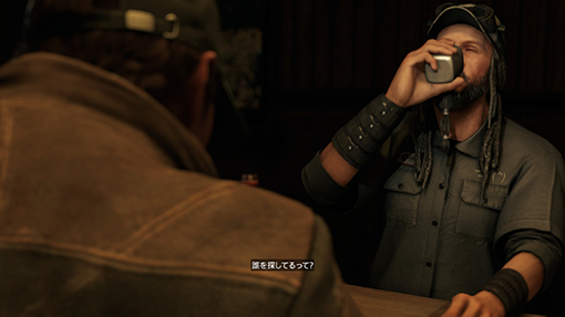 WATCH_DOGS™_20140728022810