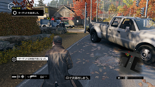 WATCH_DOGS™_20140731015402