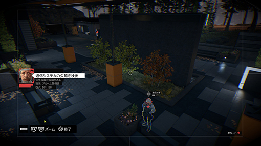 WATCH_DOGS™_20140731020040