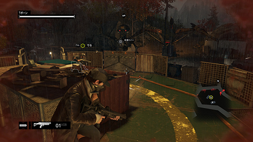 WATCH_DOGS™_20140731024839