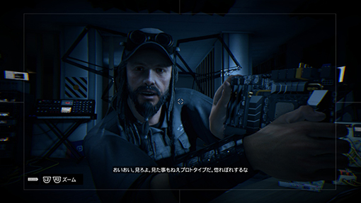 WATCH_DOGS™_20140803191331