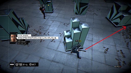 WATCH_DOGS™_20140803191903