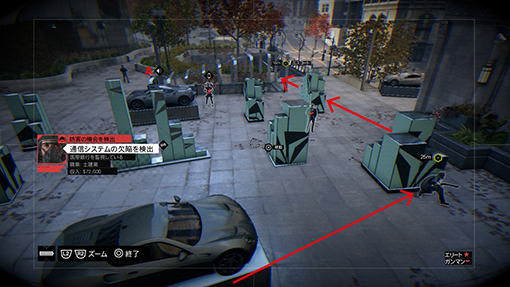 WATCH_DOGS™_20140803192208